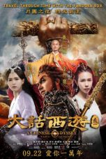 Chinese Odyssey 3